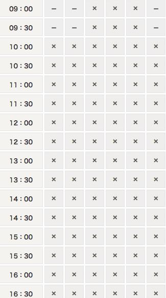 浦安,美容室,XELVe,XELVe by Sweet style from TOKYO,シェルヴバイスウィートスタイルフロムトウキョウ,シェルブバイスウィートスタイルフロムトウキョウ,金枝,俊平,かなえだ,しゅんぺい,ブログ,サロン,美容,美容院,美容師,人気,有名,口コミ,評判,お客様の声,tokio,インカラミ,イルミナ,デジタルパーマ,エアウェーブ,モロッカンオイル,炭酸泉,アイスフローズンアイロン,ヘアビューザー,ヘアビューロン,Instagram,Facebook,Twitter,小顔,ディズニー,Disney,店長,表参道,原宿,青山,渋谷,青森,東北,悩み,欠点,改善,メンズ,髪,ヘア,アレンジ,コテ,おしゃれ,個人店,骨格補正,デザインカラー,クセ毛,天然パーマ,天パ,テンパ,プロフェッショナル,スタイリスト,ヘアメイク,ヘアケアマイスター,痛まない,傷まない,ツヤ,サラサラ,トリートメント,ヘッドスパ,乾燥,紫外線,パーティ,イベント,セット,アレンジ,アップ,スタイリング,似合わせ,化粧品,コスメ,指名,ナチュラル,キュート,モード,エレガント,フェミニン,クール,モダン,レトロ,ガーリー,ストリート,可愛い,美,一番,優しい,トレンド,流行,こだわり,モデル,予約,LINE@,Hotpepper,ホットペッパー,コスメパーマ,駅前,駅近,カウンセリング