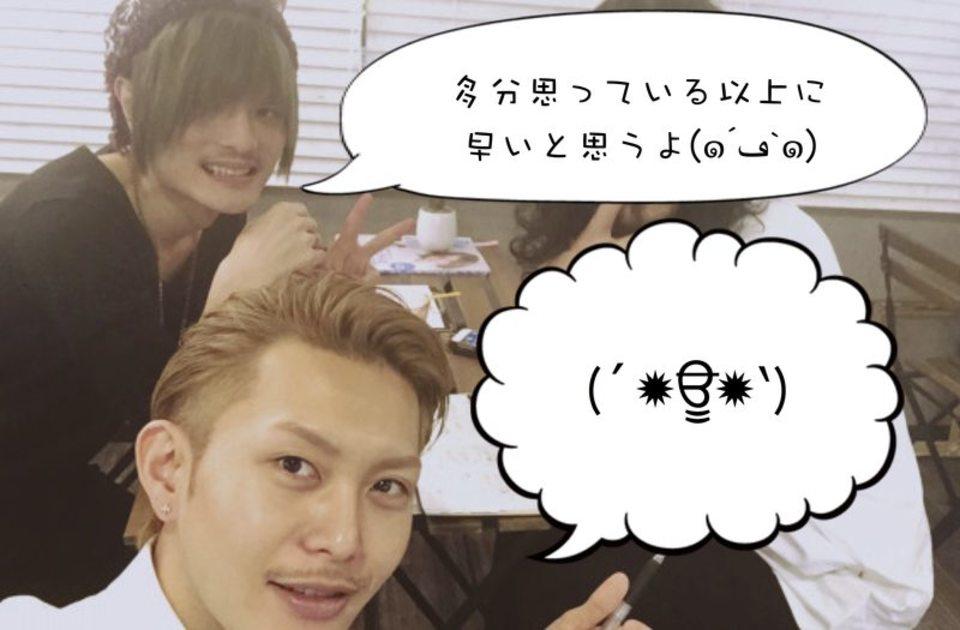 【よくある質問】金枝さんの施術にかかる【目安時間】教えて下さい